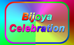 bijoyacelebration 4